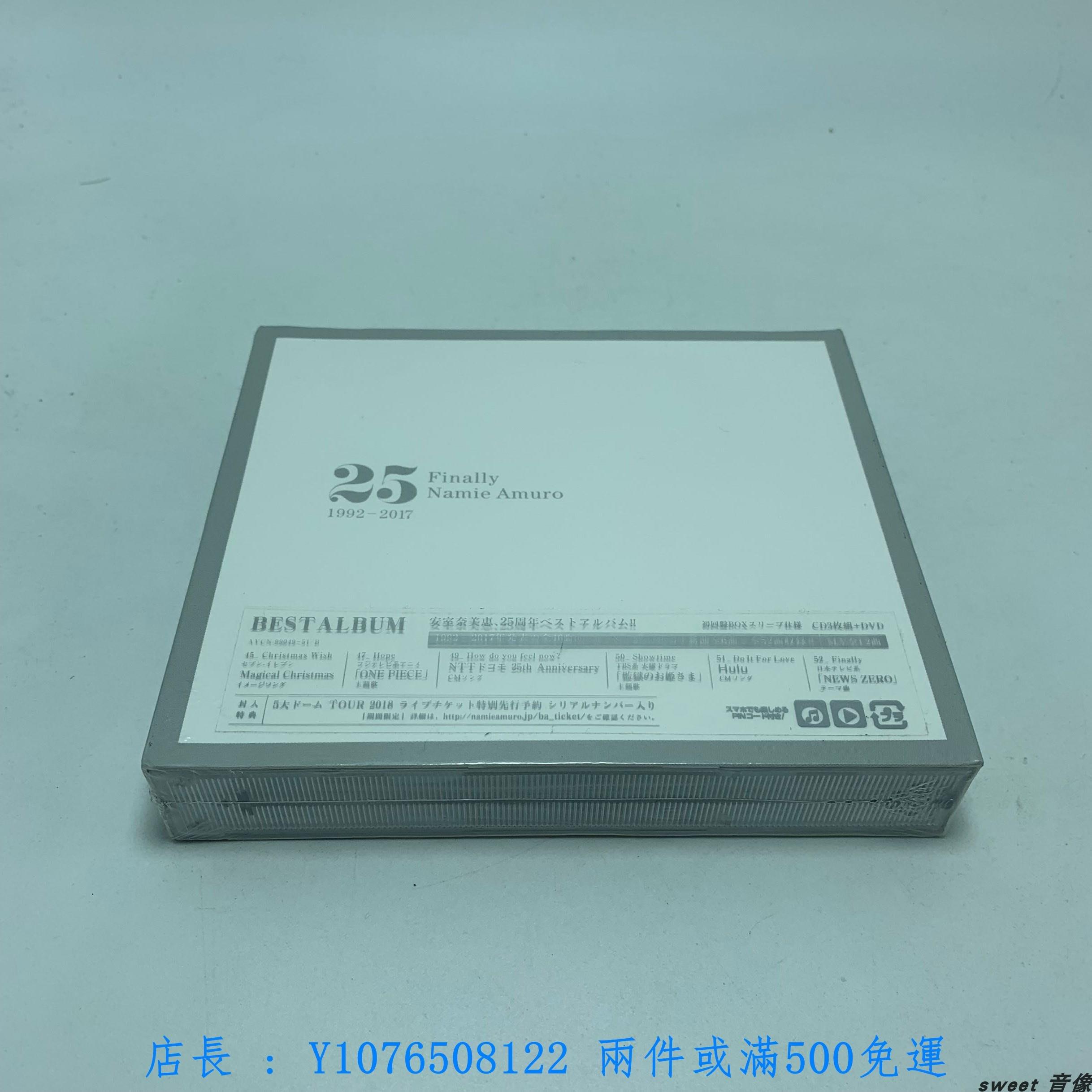 CD 安室奈美惠 NAMIE AMURO Finally 3CD+DVD雅慈店
