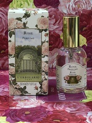 蕾莉歐 公司貨 香水 玫瑰香水 /  百花 / 鳶尾花 香水 50ml  專櫃正品 附提袋試用包