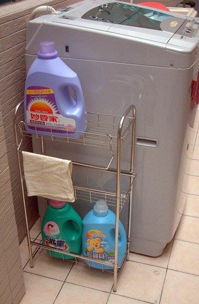☆成志金屬廠 ☆ S-85-1A 洗衣機 不鏽鋼 置物架 收納架