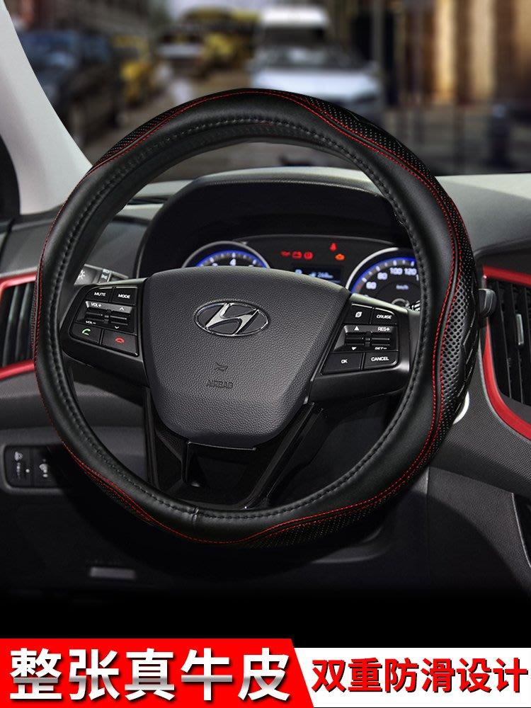 方向盤套 現代方向盤套領動名圖朗動悅ix25瑞納ix35索納塔途勝真皮汽車把套 時光機