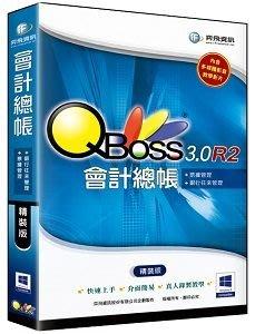 [哈GAME族]贈送迷你讀卡機 弈飛 QBOSS 會計總帳3.0 R2 精裝版 現貨供應中 支援WIN8