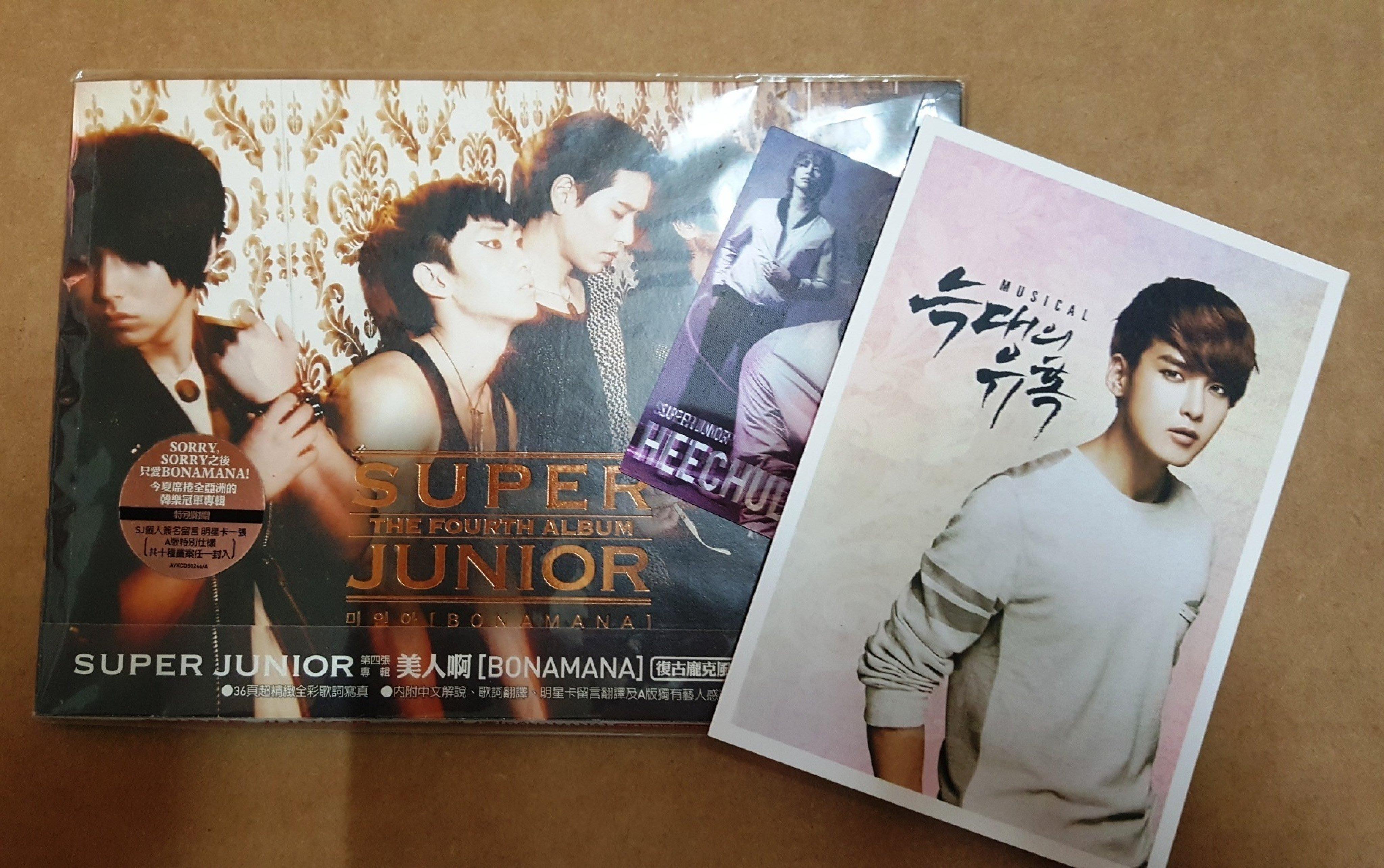 Super Junior 美人啊 Bonamana A版 專輯 銀赫 東海 始源 圭賢 厲旭 利特 藝聲 晟敏 希澈