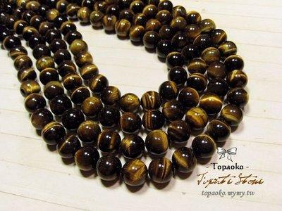 《晶格格的多寶格》串珠材料˙天然石配件 天然A級黃虎眼石10mm圓珠一份(35P)【S311-10】條珠/佛珠