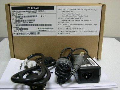 LENOVO X210 X220 X240 X300 X301 65W 聯想 變壓器 電源供應器 20V 3.25A