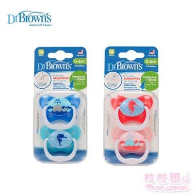 娃娃國【美國布朗博士Dr.Brown's PreVent功能性人體工學安撫奶嘴(0-6個月)兩入裝】哺育用品