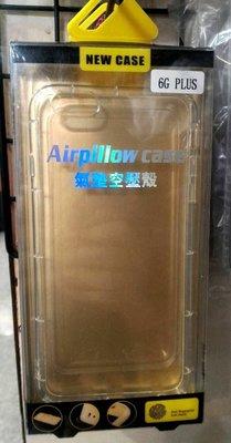 APPLE 氣墊空壓殼 iphone7 iphone7 plus  iphone6 plus