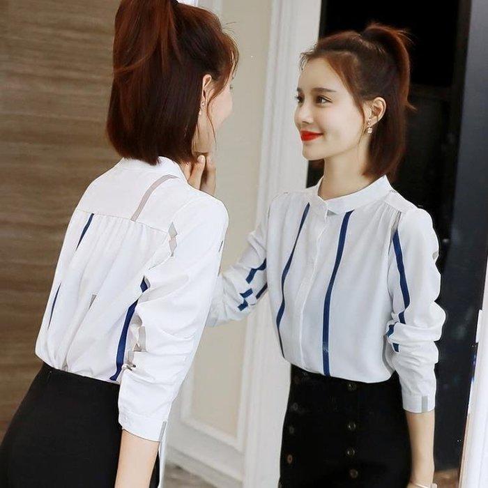 YEAHSHOP 條紋襯衫女長袖白襯衣立領上衣女裝寬鬆Y185