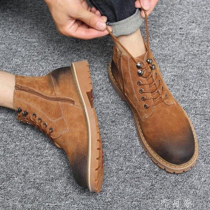 馬丁靴男高筒英倫百搭短靴復古韓版青年沙漠戶外工裝靴潮