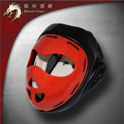 龍裕塑鋼 全罩式紅色面罩格鬥頭盔/拳擊...