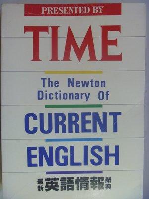 【月界二手書】TIME最新英語情報辭典_王秋桂_原價650  ║字典║ABX