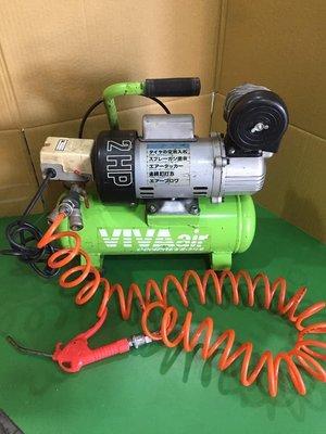 VIVAair VIVA 空壓機 (送管與風槍) VIVA空壓機 空壓桶 5-8KG 2HP 打氣機