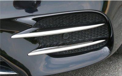 賓士Benz W205 前下霧燈 裝飾 亮銀 風刀 C180 C200 C300 C43 C63 AMG 保桿