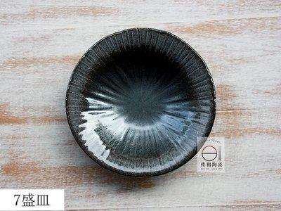 +佐和陶瓷餐具批發+【XL071120...