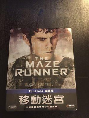 (全新未拆封)移動迷宮 The Maze Runner 限量鐵盒版 藍光BD(得利公司貨)