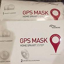 Korea Troiareuke GPS Mask 韓國逆齡面膜