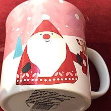 星巴克限量聖誕節粉紅馬克杯(全新未拆封)