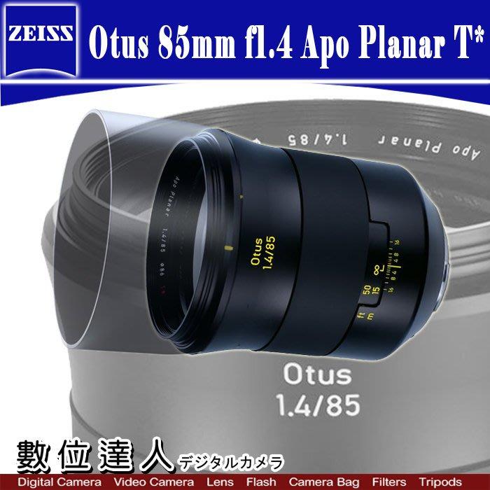 【數位達人】公司貨 蔡司 Zeiss Otus 85mm F1.4 Zeiss 1.4/85 新春特價 賣完為止