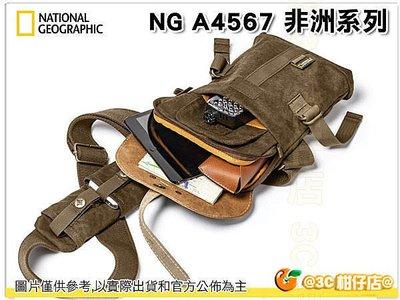 國家地理 National Geographic NG A4567 非洲系列白金版 4567 單肩協背包 相機包 公司貨