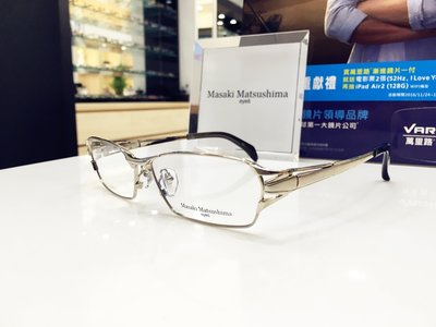 精光堂 眼鏡 Masaki Matsushima 銀色鈦金屬鏡架 細膩作工 時尚設計大獎 日本松島正樹 MF-1190
