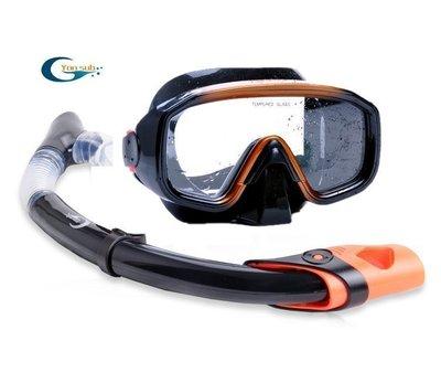 【綠色運動】YonSub成人浮潛面鏡呼吸管兩件套 防霧潛水鏡 面罩 全幹式矽膠呼吸管 潛水面鏡 遊泳浮潛組合