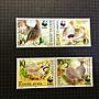 南斯拉夫 鳥類(WWF)郵票2000年