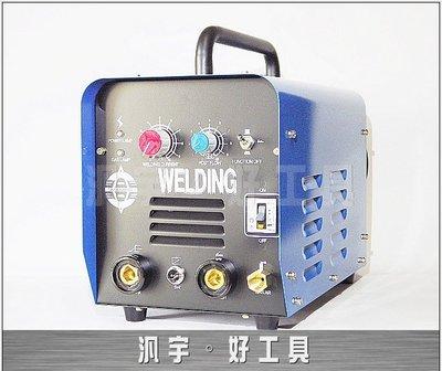 汎宇.好工具|正台製TIG200A長峰WELDING(全配)110V/220V兩用型變頻式氬焊機((全新!!))