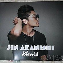 赤西仁 Akanishi Jin Blessed【台版獨家特典海報】全新!  KAT-TUN
