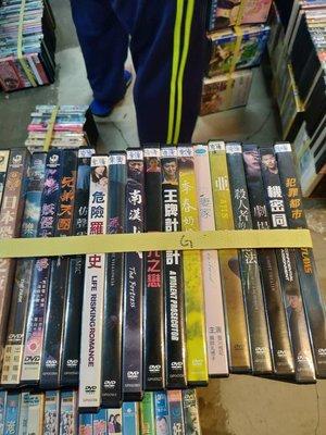 席滿客書坊二手拍賣-正版DVD*恐怖片  【惡女】