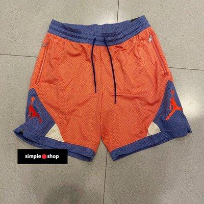 【Simple Shop】NIKE JORDAN JUMPMAN 復古籃球褲 重磅 運動短褲 橘藍 CU2350-631