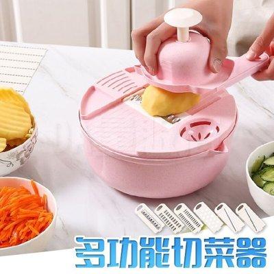 切菜器 碎菜器 切菜器 多功能 12項功能 切菜機 切片器 刨絲器 擦絲器 磨泥器 小麥秸稈 廚房