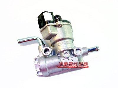 【汽車零件盤商】(MITSUBISHI 三菱) FREECA 2.0 怠速馬達 / IAC (含座) 日本正廠件