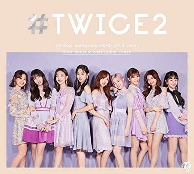 特價預購 TWICE 周子瑜#TWICE2 LIKEY (日版初回A盤CD+寫真書) 最新2019 航空版