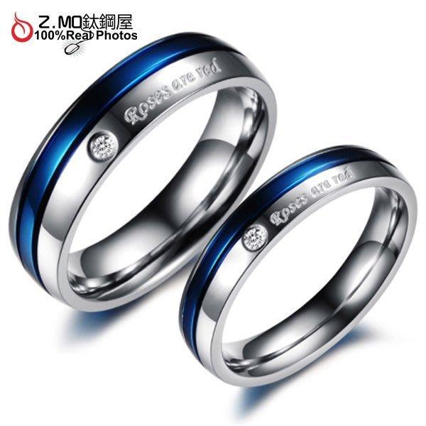 情侶對戒指 Z.MO鈦鋼屋 戒指 情侶戒指 白鋼對戒 愛情詩句 水鑽戒指 海洋戒指 刻字戒指【BKY192】單個價
