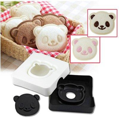 海馬寶寶 日本小熊三明治 吐司製作器 貓熊土司模具 口袋麵包 親子DIY 廚房DIY