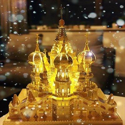 3D立體金屬拼圖模型瓦西里大教堂建筑模...