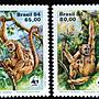 WWF(W44)巴西郵票熊貓麥郵票1984年6月10日發行褐狨毛蛛猴特價