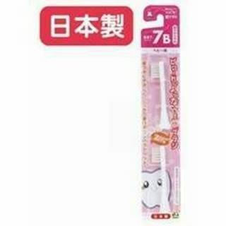 日本AKACHAN 阿卡將 minimum幼兒電動牙刷 補充包