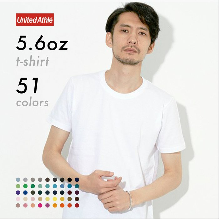 WaShiDa【UA5001】United Athle × T- Shirt 5.6磅 素面 T恤 日本限定色
