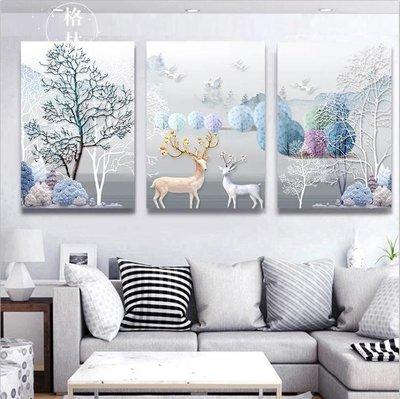 客廳裝飾畫簡約墻畫掛畫抽象壁畫沙發背景...