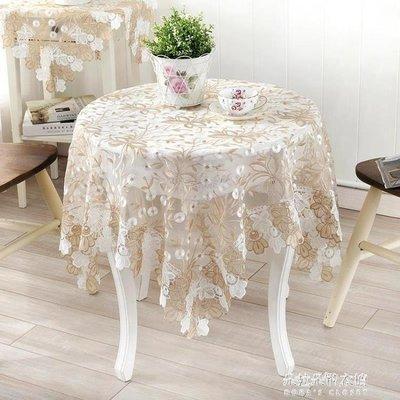ZIHOPE 茶幾桌布歐式蕾絲餐桌臺布布藝蓋布床頭柜玻璃紗圓桌小桌布ZI812