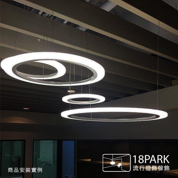 【18Park】光華別緻  Wish circle [ 願望圈吊燈-80*60*40cm ]