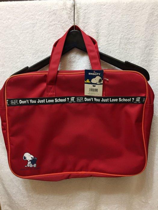 [變身館日本服飾]~Peanuts~SNOOPY~史奴比~手提包~書包~托特包~補習袋~電腦包日本購入~全新現品~出清價