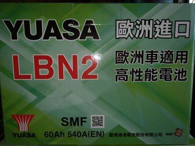 台中市平炁電池專賣店 湯淺 YUASA 歐規LBN2 原55566 56224可用 (制御車可用) 現代ELANTRA 台中市