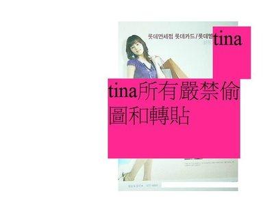 魔女遊戲』韓佳人韓國絕版信用卡廣告DM-B