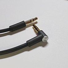 原裝 拆機 Original beats 3.5mm to 3.5mm TRS AUX Audio Cable 1.37M 音頻線 對錄線 L插