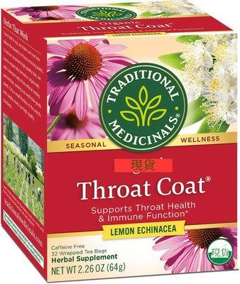 Traditional Medicinals Throat Coat潤喉茶+紫錐花+檸檬葉-1大盒裝#依規定不能標示有機