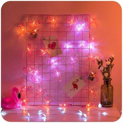 火烈鳥led燈串網紅風少女心寢室宿舍抖音裝飾房間布置背景墻小物