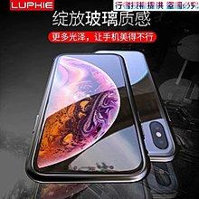 雙面萬磁王 iPhone 7 plus X XR 手機殼 防摔 蘋果 i8 透明玻璃前後蓋 360°磁吸金屬邊框 保護套