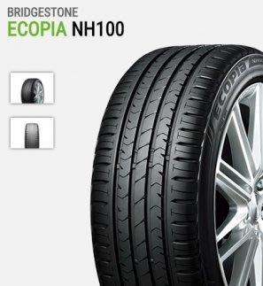 【彰化小佳輪胎】普利司通輪胎NH100 205/55R16 205/55/16