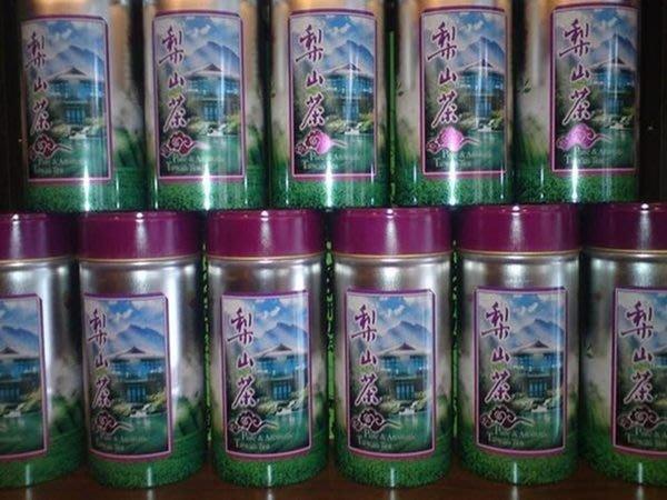 【中清】茶葉批發量販~手採【梨山高海拔青茶】味醇韻甘~以茶會友~